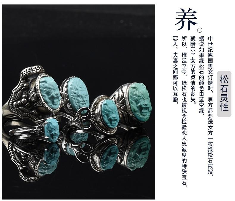 我来说大实话,绿松石怎么选购!绿松石多少钱一克?大桶珠、温州